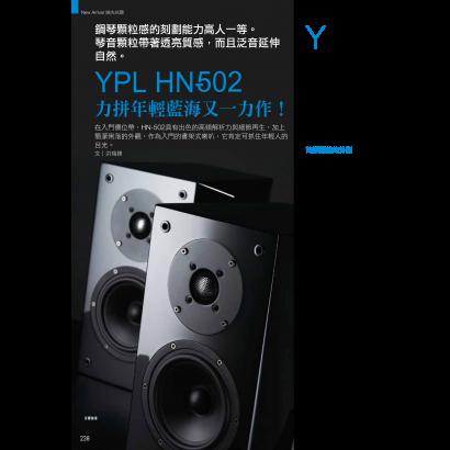 HN-502-1.png