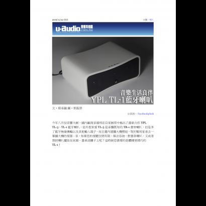 20161122_音樂生活良伴_ypl_tl-1藍牙喇叭.png