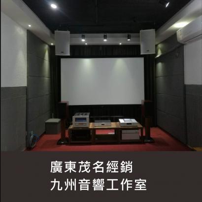 九州音響工作室.png
