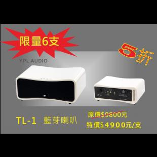 TL-1 2.png